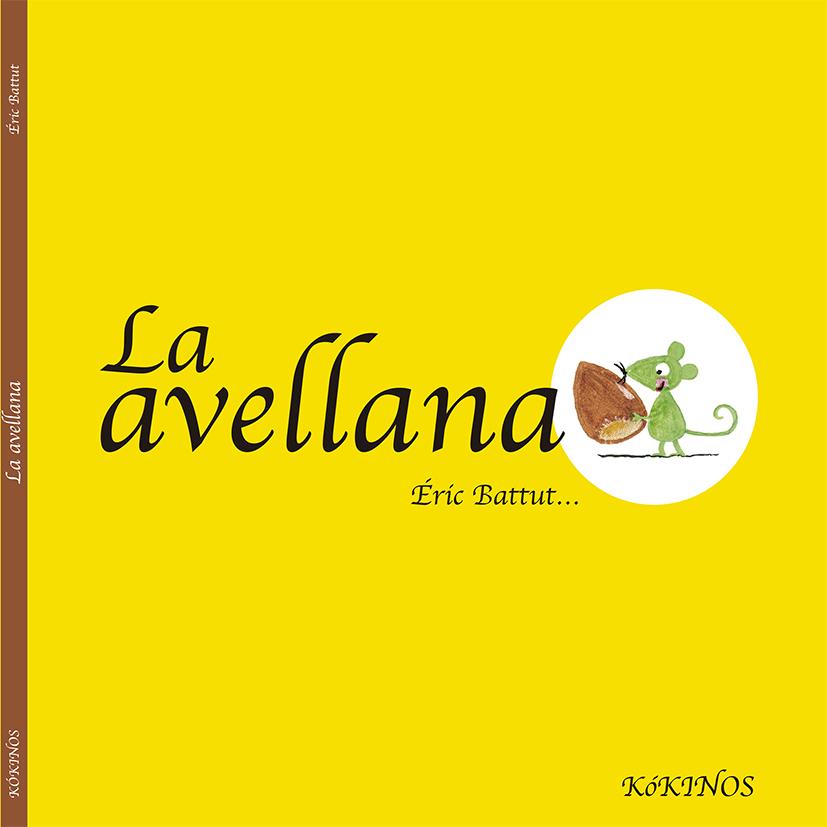 La avellana_CUB